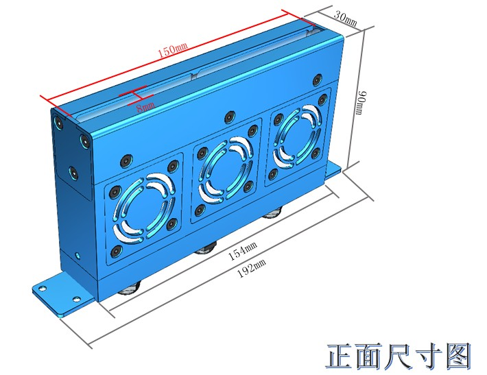 Line Type UV LED Curing Machine Manufacturer