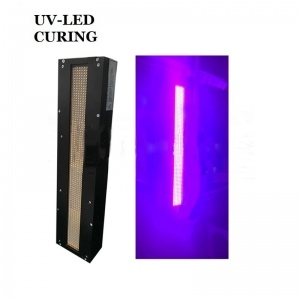 Linear UV Curing Light